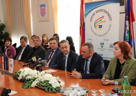 """The initial conference of the project """"Competence Center in Koprivnica-Križevci County"""" was held"""